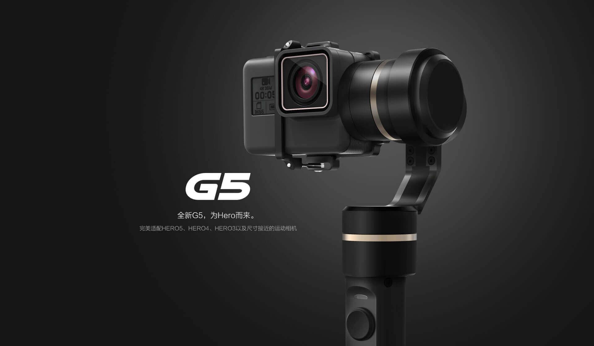 G5_01.jpg
