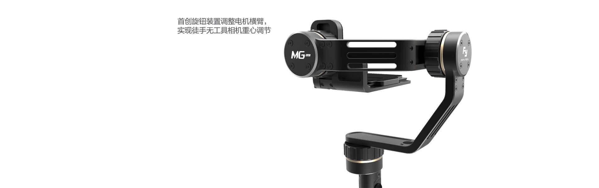 MGLite-2.jpg