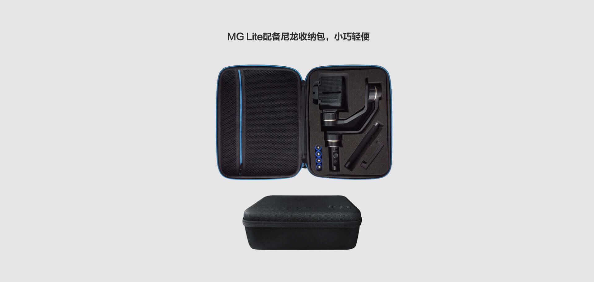 MGLite-7.jpg