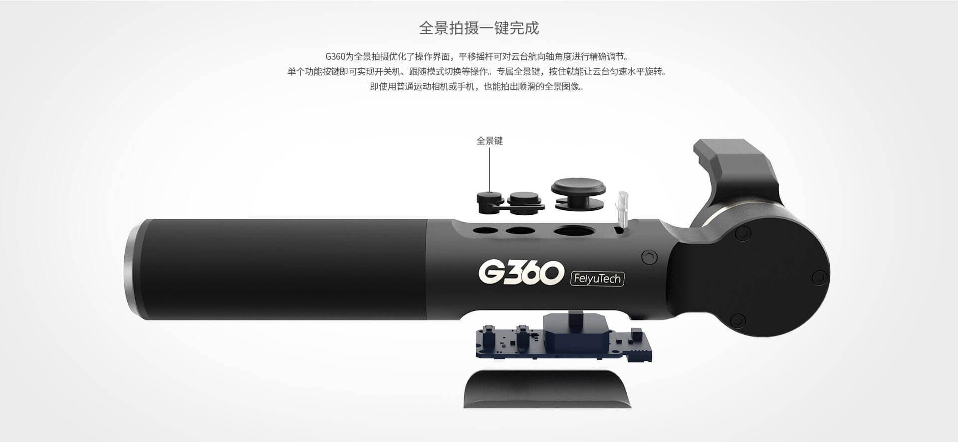 G360_10.jpg