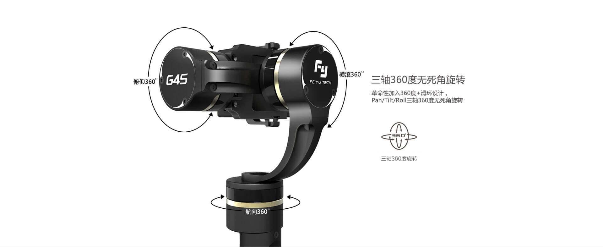 G4S (2).jpg