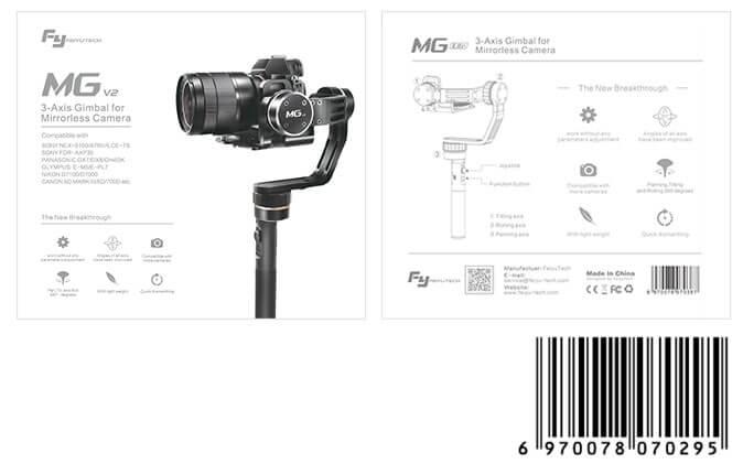 mgv2.jpg